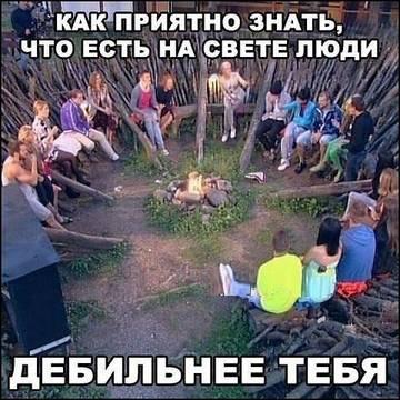http://s2.uploads.ru/t/YuvRx.jpg