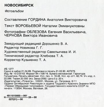 http://s2.uploads.ru/t/YvRpc.jpg