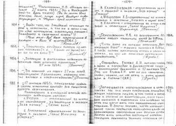 http://s2.uploads.ru/t/Yx4y8.jpg
