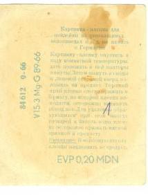 http://s2.uploads.ru/t/YyV3S.jpg