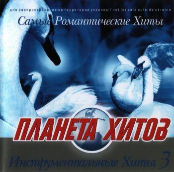 http://s2.uploads.ru/t/Z2mYw.jpg