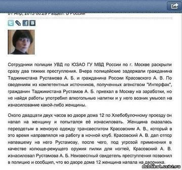 http://s2.uploads.ru/t/Z3J04.jpg