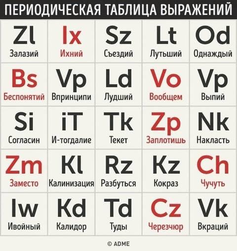 http://s2.uploads.ru/t/Z5oNB.jpg
