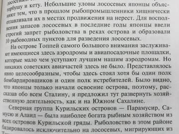 http://s2.uploads.ru/t/Z7p9t.jpg