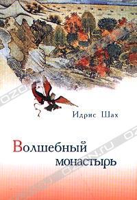 http://s2.uploads.ru/t/ZD3Yo.jpg