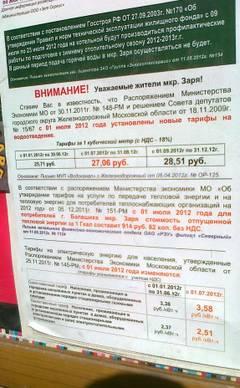 http://s2.uploads.ru/t/ZFVcO.jpg