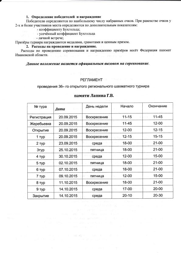 http://s2.uploads.ru/t/ZFak9.png