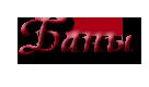 http://s2.uploads.ru/t/ZI5vs.png