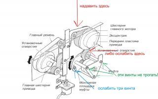 http://s2.uploads.ru/t/ZIBSf.jpg