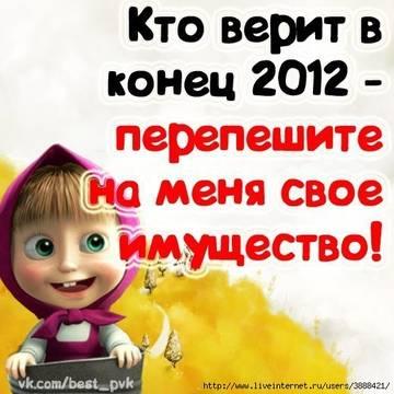 http://s2.uploads.ru/t/ZJny0.jpg