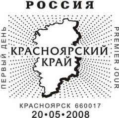 http://s2.uploads.ru/t/ZLSiv.jpg