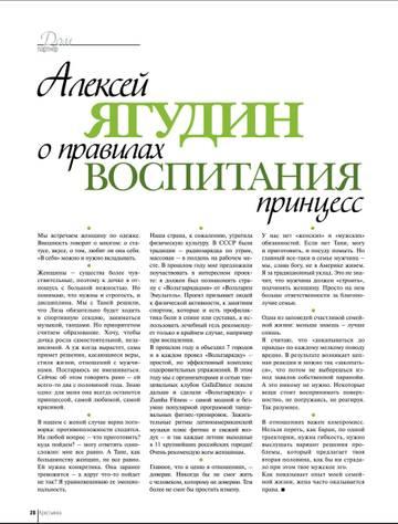 http://s2.uploads.ru/t/ZLfJO.jpg