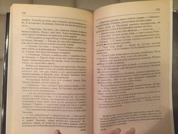 http://s2.uploads.ru/t/ZN98p.jpg