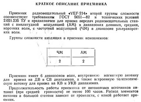 http://s2.uploads.ru/t/ZP64g.png