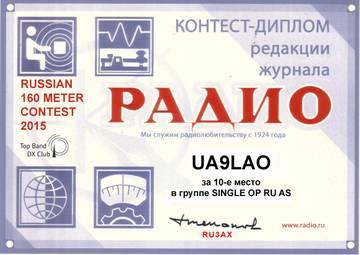 http://s2.uploads.ru/t/ZUneE.jpg