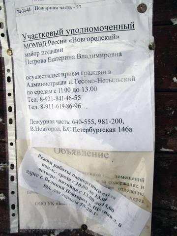 http://s2.uploads.ru/t/ZV2CX.jpg
