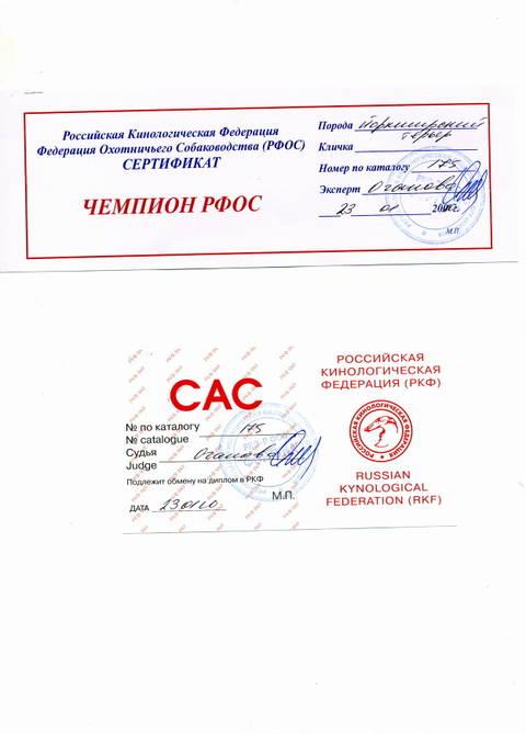http://s2.uploads.ru/t/ZVLah.jpg