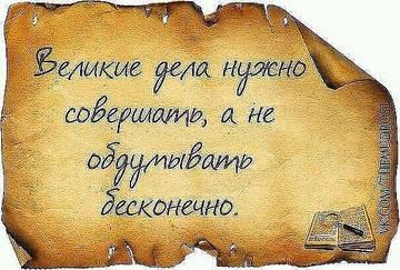 http://s2.uploads.ru/t/ZY1NJ.jpg