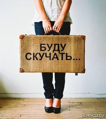 http://s2.uploads.ru/t/ZYJ4x.jpg