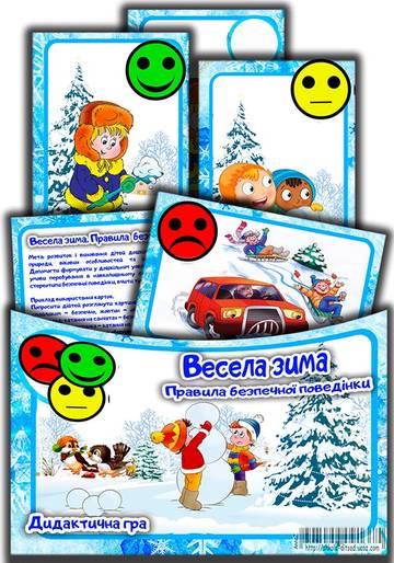 http://s2.uploads.ru/t/Ze6bc.jpg