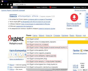 http://s2.uploads.ru/t/ZeDoS.jpg