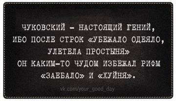 http://s2.uploads.ru/t/ZeSsC.jpg