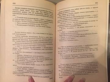 http://s2.uploads.ru/t/ZhSF5.jpg