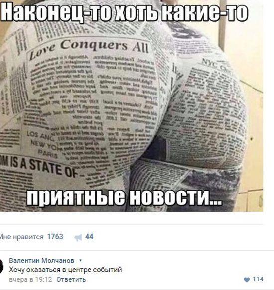 http://s2.uploads.ru/t/Zhtfn.jpg