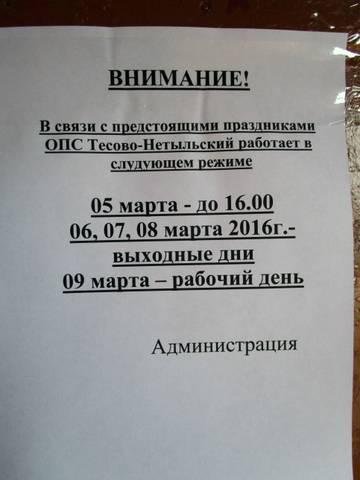 http://s2.uploads.ru/t/ZipnM.jpg