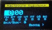 http://s2.uploads.ru/t/ZjiLp.jpg