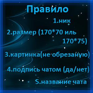 http://s2.uploads.ru/t/ZkNnz.png
