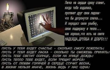 http://s2.uploads.ru/t/ZlN4a.jpg