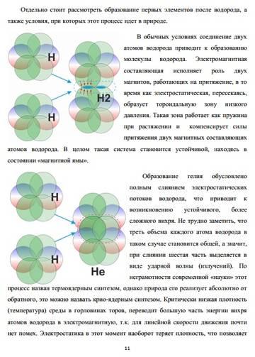 http://s2.uploads.ru/t/ZnJYO.jpg