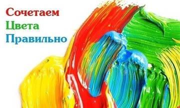 http://s2.uploads.ru/t/Zo8Vn.jpg