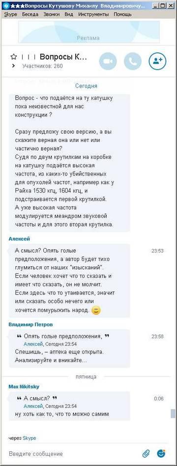 http://s2.uploads.ru/t/Zq3z1.jpg