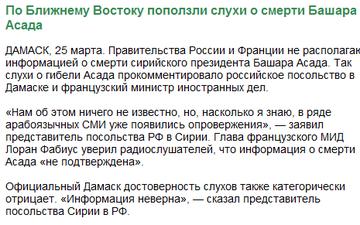 http://s2.uploads.ru/t/Zq6Px.png