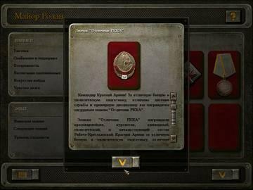 http://s2.uploads.ru/t/Zs9WY.jpg