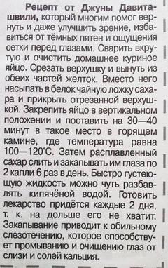 http://s2.uploads.ru/t/Ztmjb.jpg