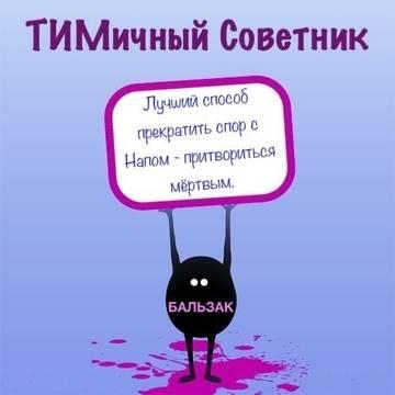 http://s2.uploads.ru/t/ZwUbT.jpg