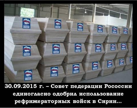 http://s2.uploads.ru/t/a1BcM.jpg