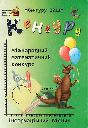 http://s2.uploads.ru/t/a1cJL.jpg