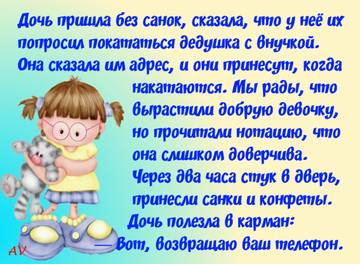 http://s2.uploads.ru/t/a2cnF.jpg