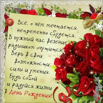 http://s2.uploads.ru/t/a6hc4.jpg