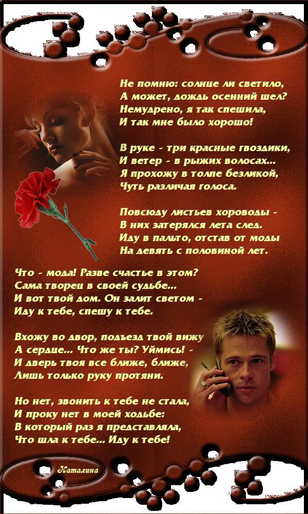 http://s2.uploads.ru/t/a7WD0.png