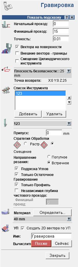 http://s2.uploads.ru/t/a7vG6.jpg