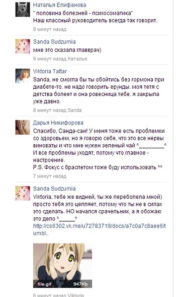 http://s2.uploads.ru/t/a9S4b.png