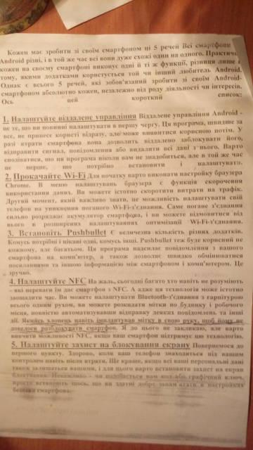 http://s2.uploads.ru/t/aDHf7.jpg
