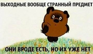 http://s2.uploads.ru/t/aEnCZ.jpg
