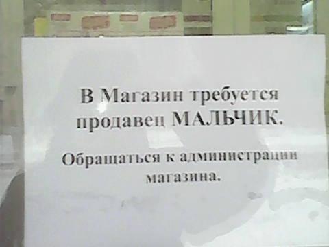 http://s2.uploads.ru/t/aGEMR.jpg