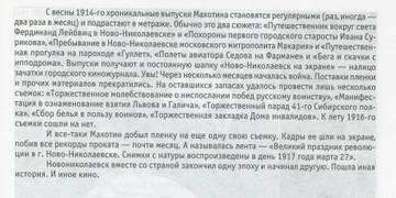 http://s2.uploads.ru/t/aIlAf.jpg